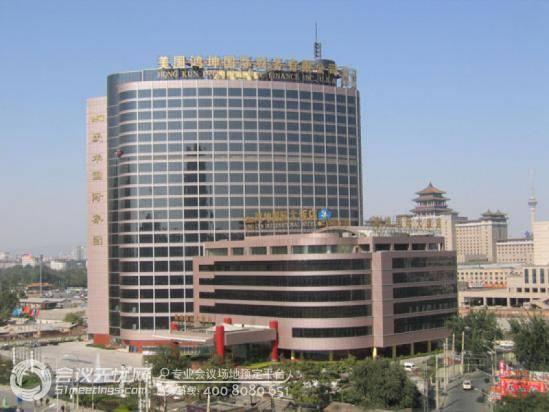 北京鸿坤国际大酒店