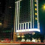 广州星程润都酒店(黄埔大道润都店)