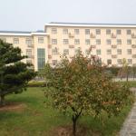 北京北空会议中心
