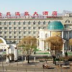 北京圣世苑温泉大酒店