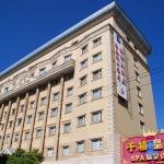 昆明临沧大酒店