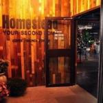 Homestead Coffee(杭州教工路店)