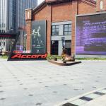 成龙电影艺术馆