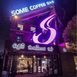 SOME COFFEE BAR大宁店