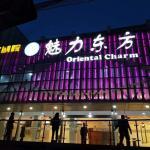 上海三林影剧院