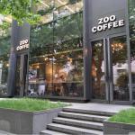 ZOO COFFEE上海新天地复兴店