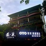 杭州燕巢酒店