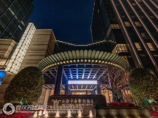 上海城开集团龙城置业有限公司中庚聚龙酒店