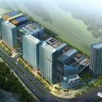 华南城国际电商会议中心