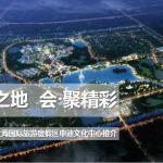 上海浦东申迪文化中心(迪士尼))