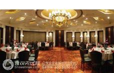 新世界紫澜门大酒店团体宴会预定