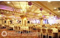 榕港大酒店(杨浦店)团体宴会预定