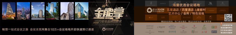 上海betway必威中国电竞场地